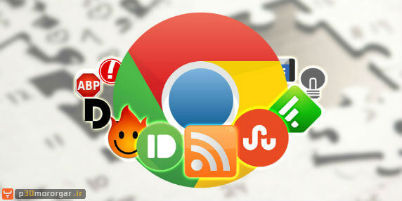 best-chrome-extensions-2015
