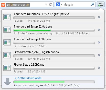 download-panel-tweaker