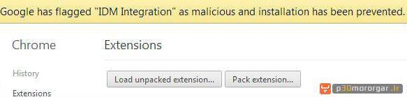 gogle-chrome-fix-error-idm-integration-as-malicious-1