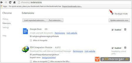 gogle-chrome-fix-error-idm-integration-as-malicious-7