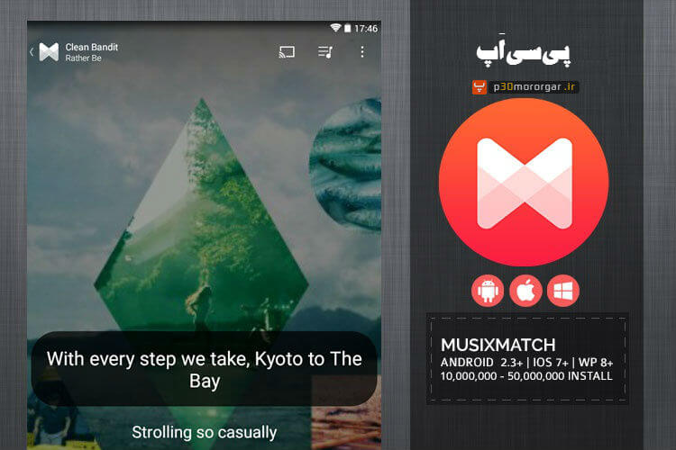musicmatch1