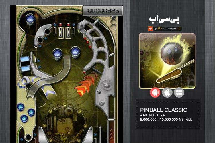 pinballclassic1