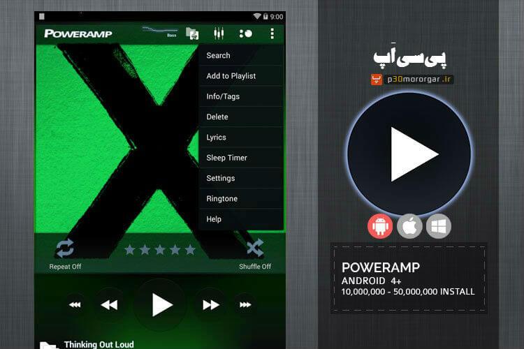 powerapm1