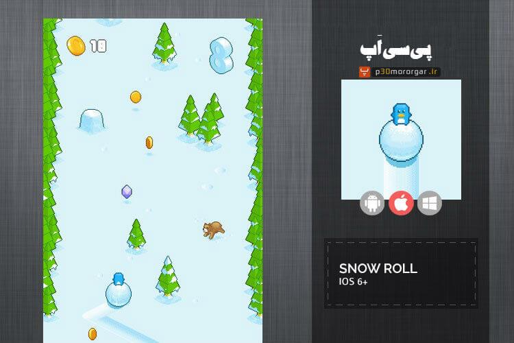 snowro2ll1