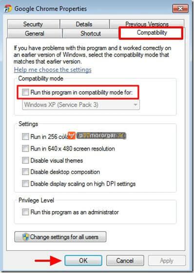 step4-fix-google-chrome-blank-page-problem