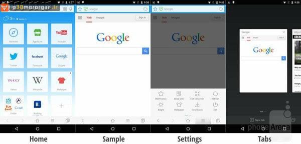 Baidu-Browser-600x288
