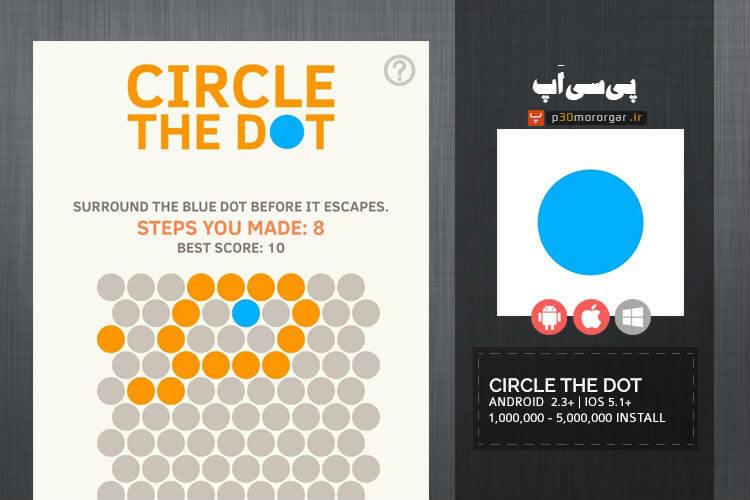 Circle-The-Dot1