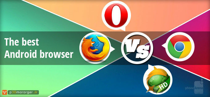 browsers-title-image