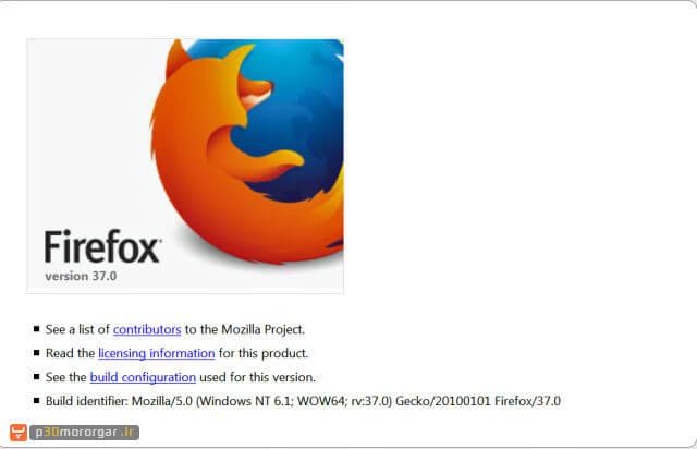 firefox-640x412