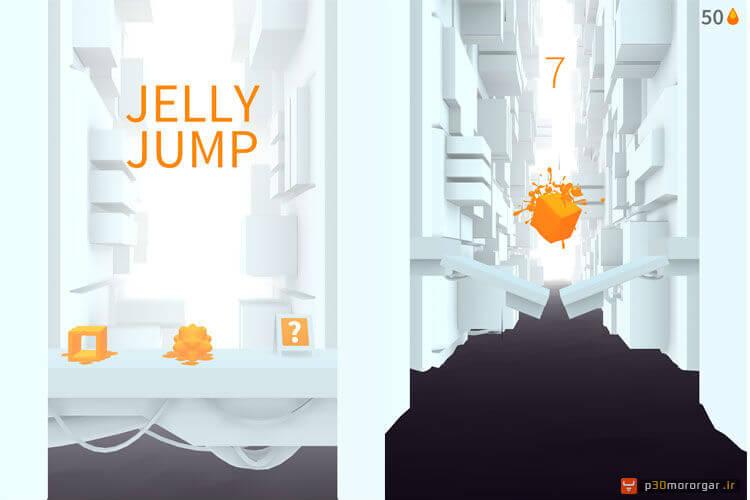 jellyjump2