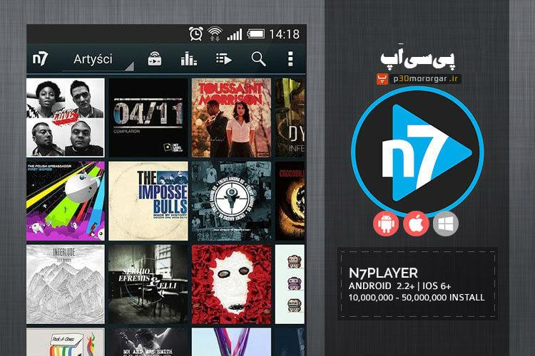 n7player1