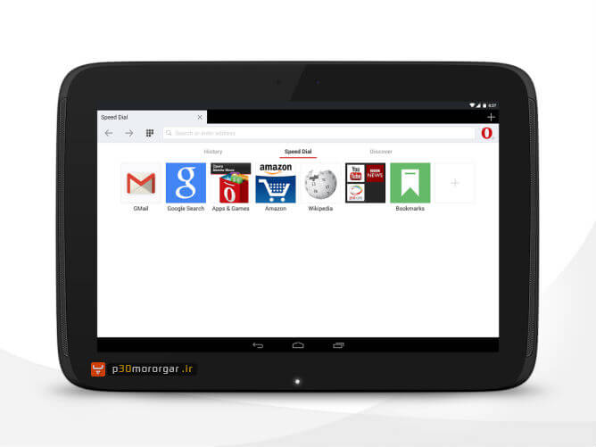 opera-in-tablet