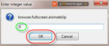 Access_Mozilla_Firefox_About_Config2