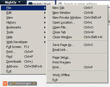 Firefox-Button-Classic-Menu0