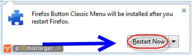 Firefox-Button-Classic-Menu3