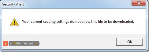 IE8SecuritySettingsDoNotAllowDownload_thumb