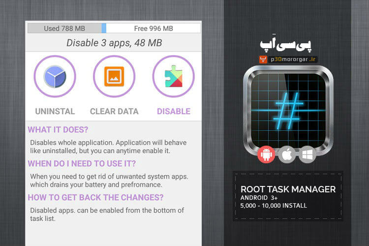 Root-Task-Manager1