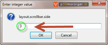 Scrollbar_on_Left_in_Firefox2