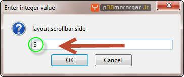 Scrollbar_on_Left_in_Firefox2