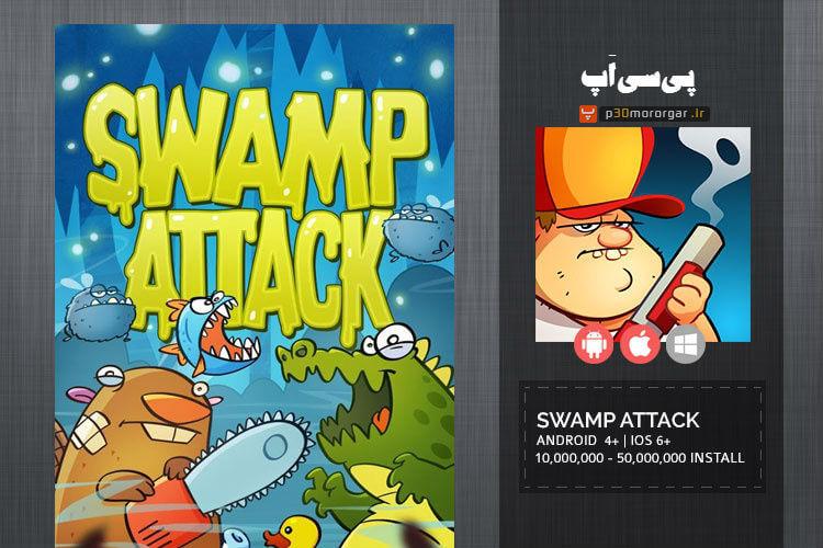 Swamp-Attack1