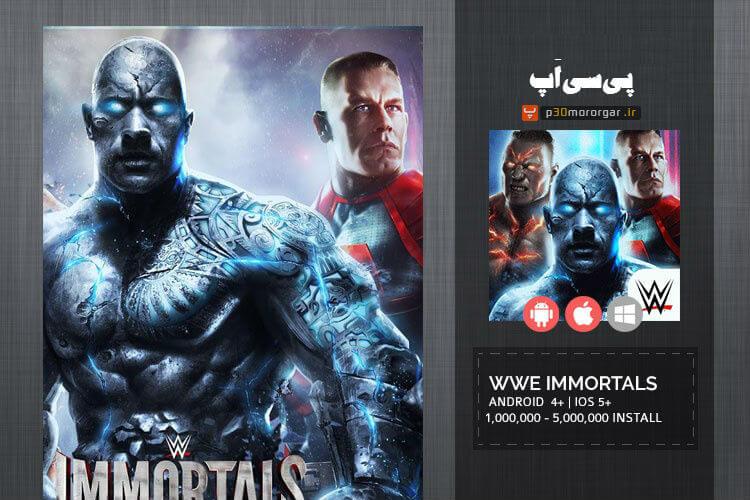 WWE-Immortals1