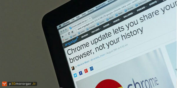 chrome-ensions-are-now-only-dl