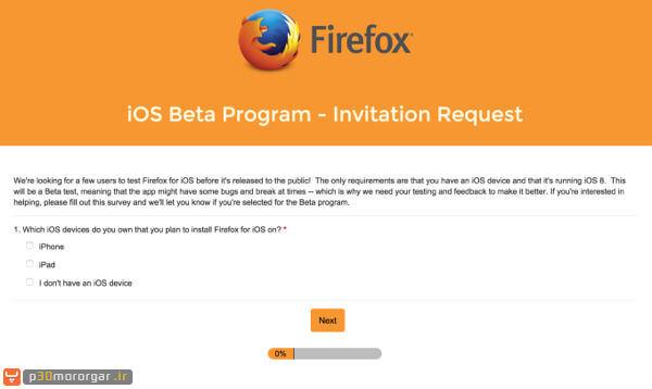 firefox-invite
