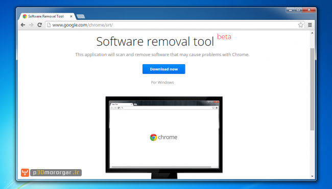google-software-removal
