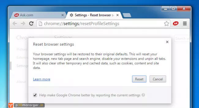 google-software-removal4