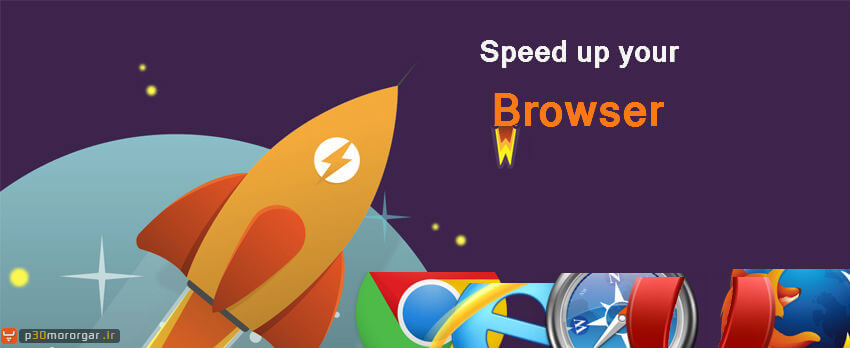 how-to-speed-up-your-browser-using-winutilities