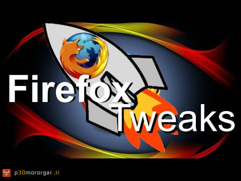 make-firefox-load-pages-faster1