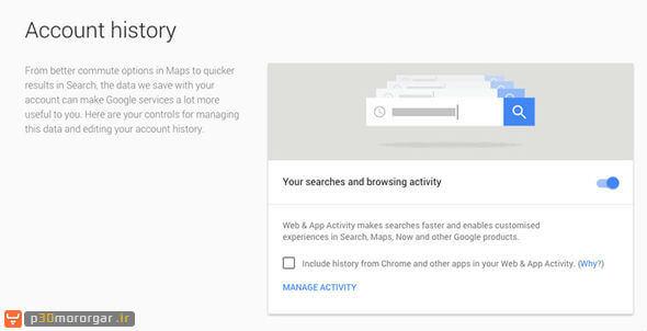 Google-Account-5