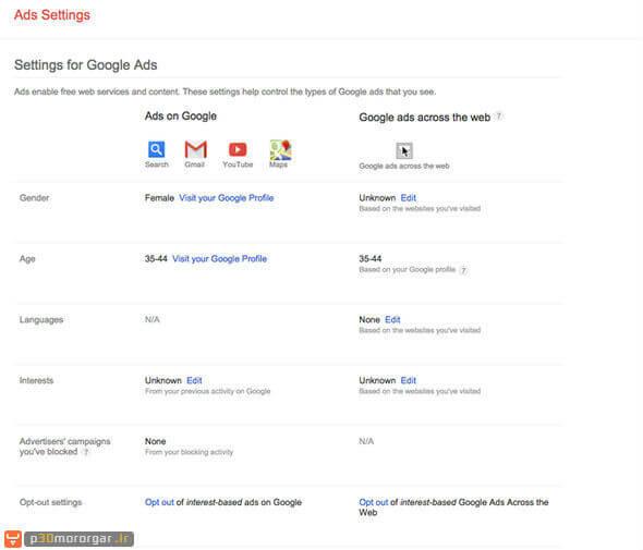 Google-Account-7