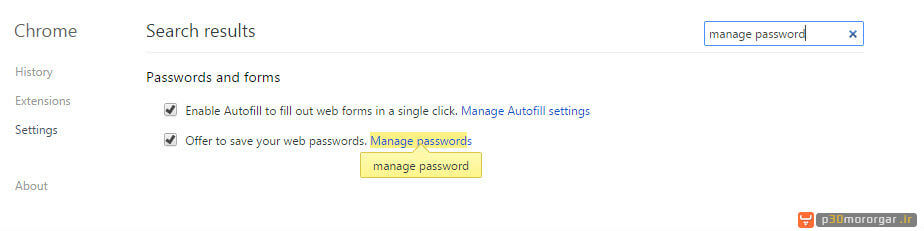 Manage-Saved-Passwords-in-Google-Chrome-Step-1
