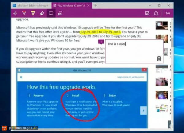 7-tips-edge-on-windows-10