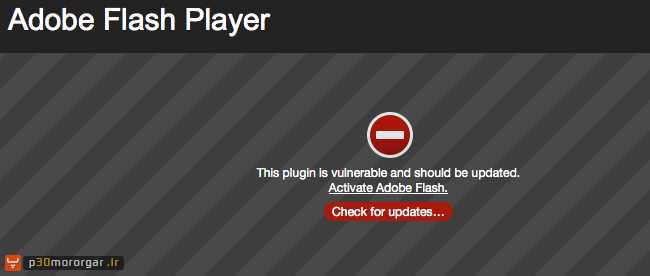 adobe-flash-player-blocked
