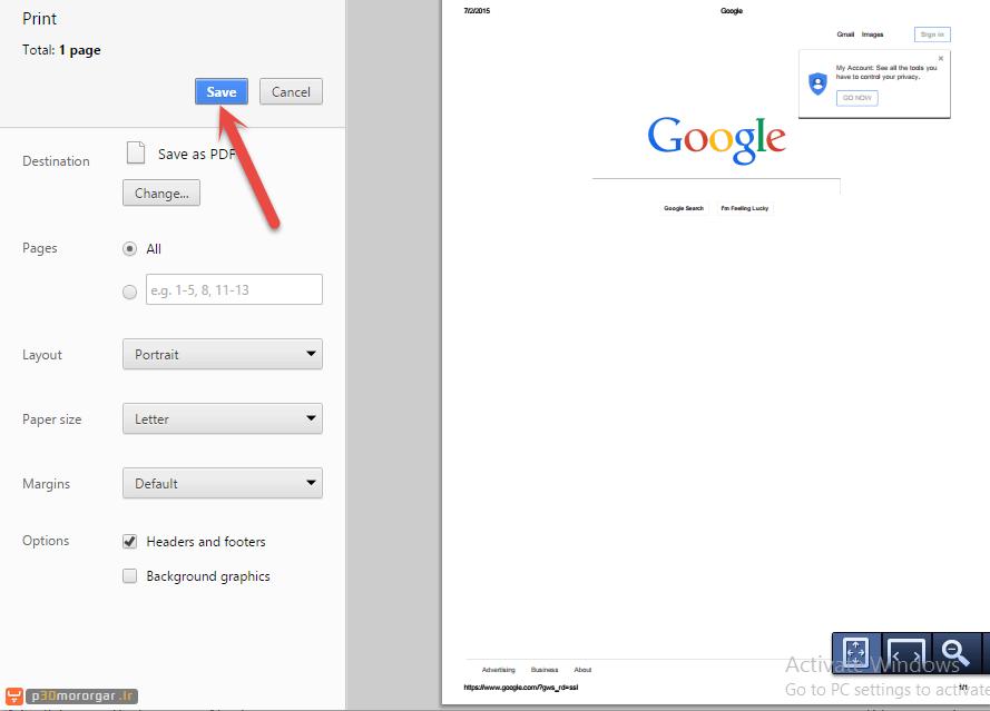 pdf_password-chrome-4