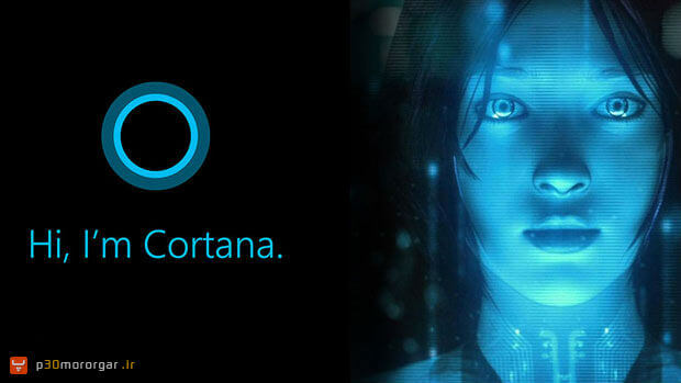 cortana-edge-browser