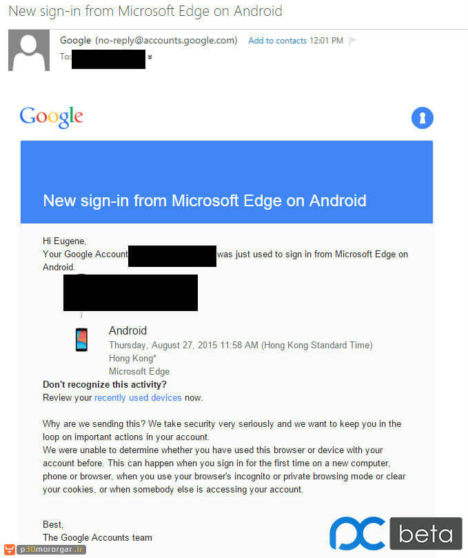 edge-on-android2