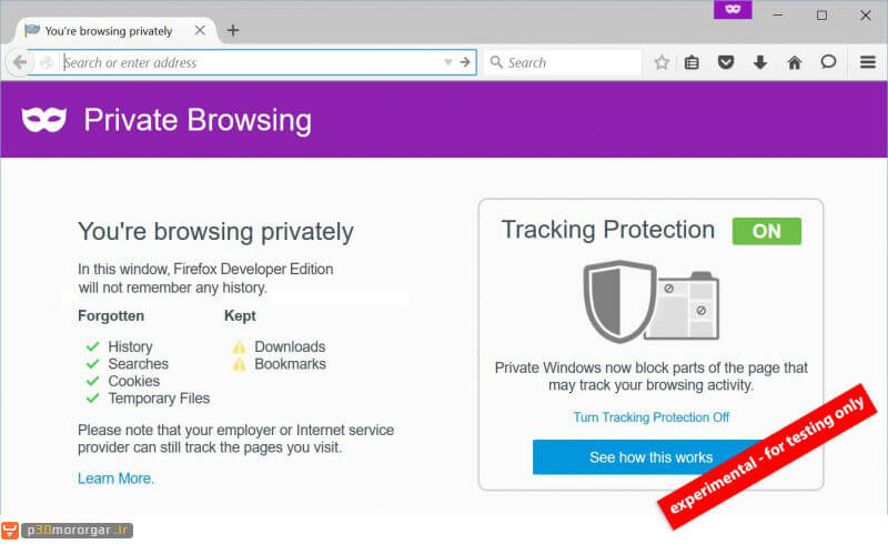 ff-Private-Browsing-2