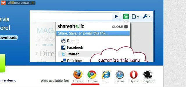 shareaholic-extension