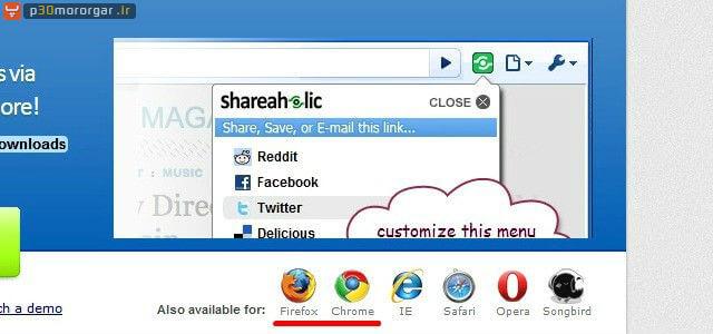 shareaholic-extension