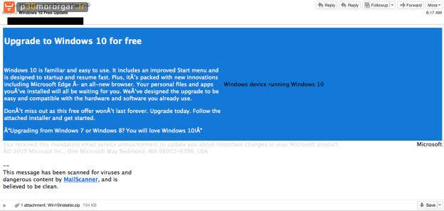 windows-10-scam-email