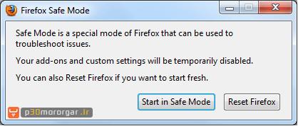 Start-Safe-Mode