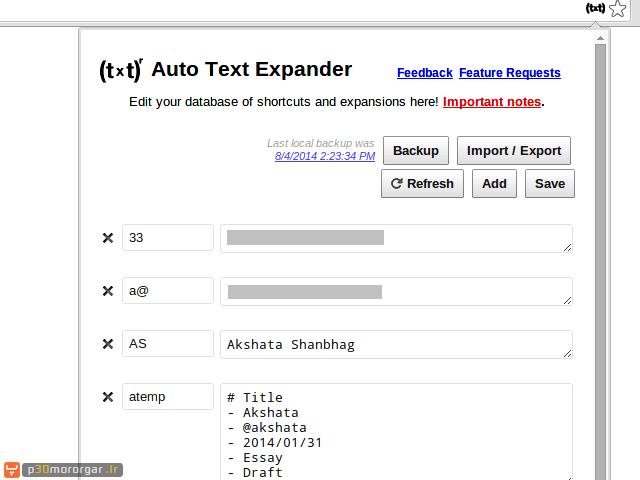 auto-text-expander-chrome-extension