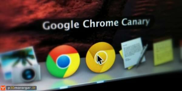 Chrome-Canary