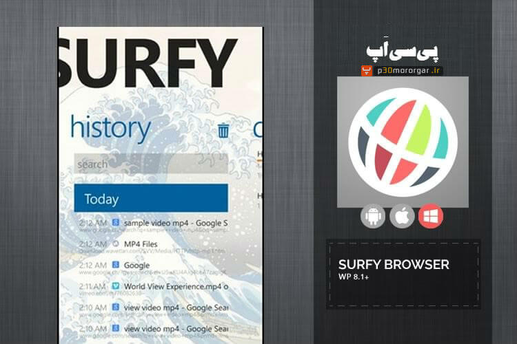Surfy-Browser1