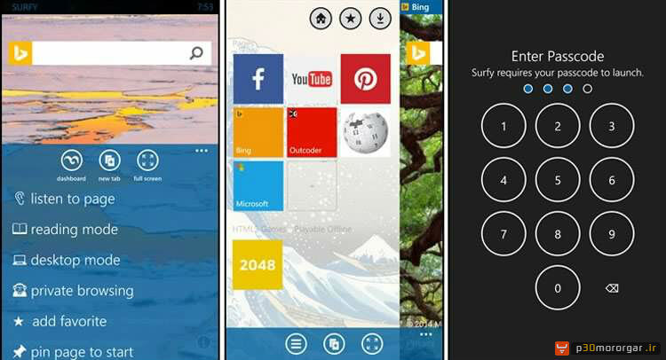 Surfy-Browser2