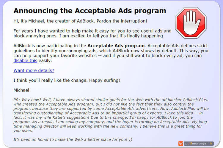 adblock-acceptable-ads