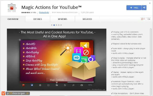 block-videos-3